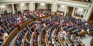 """Рада проголосовала за обязательное массовое тестирование на коронавирус"""" - today.ua"""