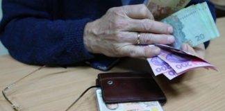 """Украинцев ждет двойное повышение пенсий: когда и на сколько"""" - today.ua"""