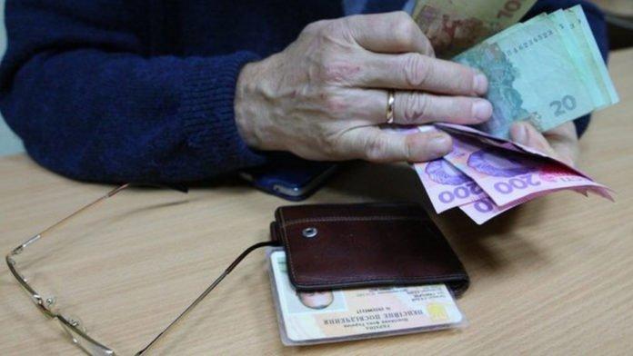 Українців чекає подвійне підвищення пенсій: коли і на скільки - today.ua