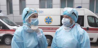 """Коронавірус не зменшує темп: кількість хворих в Україні стрімко зростає"""" - today.ua"""