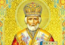 Праздник 22 мая: народные приметы и традиции на день «весеннего» Николая - today.ua