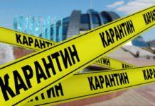 В Украине наступает новый этап ослабления карантина: что разрешат на этот раз - today.ua