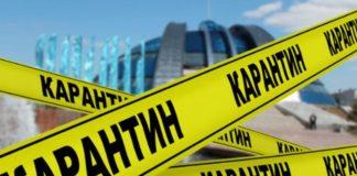В Україні настає новий етап ослаблення карантину: що дозволять на цей раз - today.ua