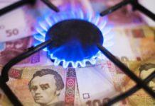 Ціни на газ різко знизилися: коли українці будуть платити менше за опалення і гарячу воду - today.ua
