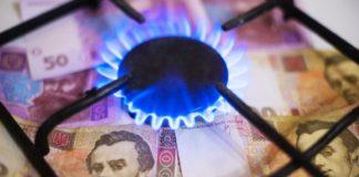 """Цены на газ резко снизились: когда украинцы будут платить меньше за отопление и горячую воду"""" - today.ua"""