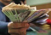В Украине повысят зарплаты чиновникам: Денис Шмыгаль внес важную поправку - today.ua