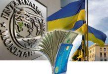 В Украине закроют часть школ и сократят «лишних» учителей по требованию МВФ - today.ua