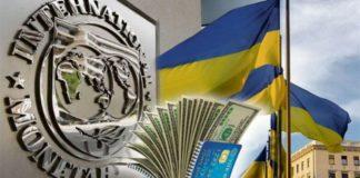 """В Україні закриють частину шкіл і скоротять «зайвих» вчителів на вимогу МВФ"""" - today.ua"""