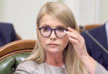 Декларація про доходи Тимошенко: житла немає, зате є дуже дорогі прикраси від Chanel - today.ua