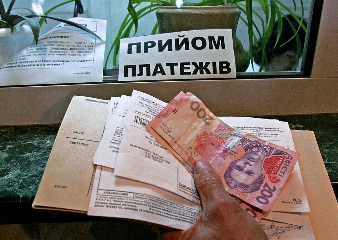 """В Україні введуть """"драконівські"""" покарання за борги по комунальним послугам"""