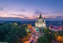 Свято 31 травня: народні прикмети і традиції на свято Семи дів - today.ua