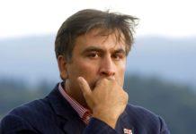 Назначение Саакашвили: Грузия отозвала своего посла из Украины из-за скандального решения Зеленского - today.ua
