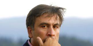 """Назначение Саакашвили: Грузия отозвала своего посла из Украины из-за скандального решения Зеленского"""" - today.ua"""