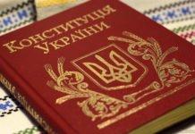Русский язык могут сделать официальным: что известно - today.ua