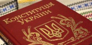 """Російську мову можуть зробити офіційною: що відомо """" - today.ua"""
