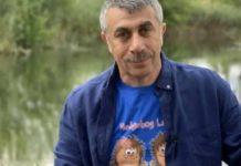 Ласощі, які зміцнюють імунітет: Комаровський зробив сенсаційну заяву - today.ua