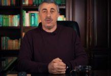 Комаровський розповів, як не заразитися коронавірусом через гроші - today.ua