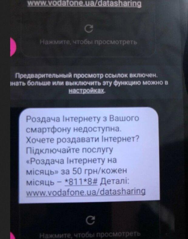 """""""Накручивают прибыль на ровном месте"""": Vodafone разозлил абонентов снятием средств за банальную услугу"""
