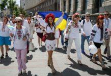 День вишиванки 2020: на який день випадає свято і як його відзначатимуть під час карантину - today.ua