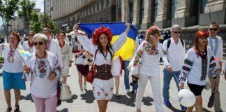 """День вишиванки 2020: на який день випадає свято і як його відзначатимуть під час карантину"""" - today.ua"""