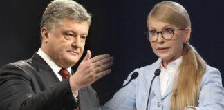 """Тимошенко вступила в діалог з Порошенко: """"Заради успіху на виборах..."""" - today.ua"""