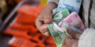 """Пенсійний фонд розповів, хто отримує найвищі пенсії"""" - today.ua"""