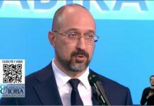 """Шмыгаль рассказал о выходе из коронакризиса: """"Вы не понимаете трагизма ситуации"""". - today.ua"""