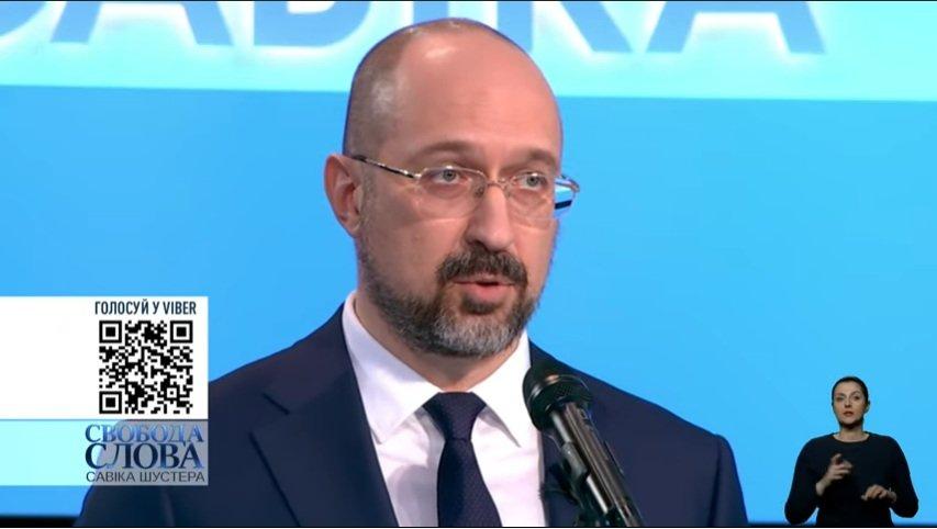 """Шмигаль розповів про вихід із коронакризи: """"Ви не розумієте трагізму ситуації"""".  - today.ua"""