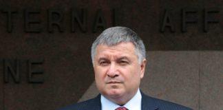 """Відставка Авакова: плани щодо подальшої долі міністра змінилися"""" - today.ua"""