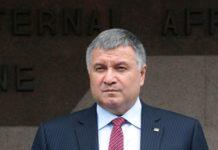 Відставка Авакова: плани щодо подальшої долі міністра змінилися - today.ua