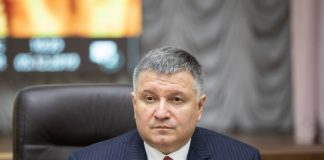 """Звільнення Авакова: """"Слуги народу"""" готові принести міністра в жертву - today.ua"""