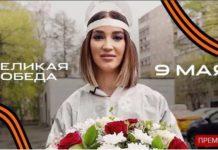 """У Мережі картають Бузову за її привітання ветеранам: """"Не кричать про це..."""" - today.ua"""