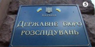 """Порошенка не дочекались на допиті в ДБР: """"Це мало кого збуджує"""" - today.ua"""
