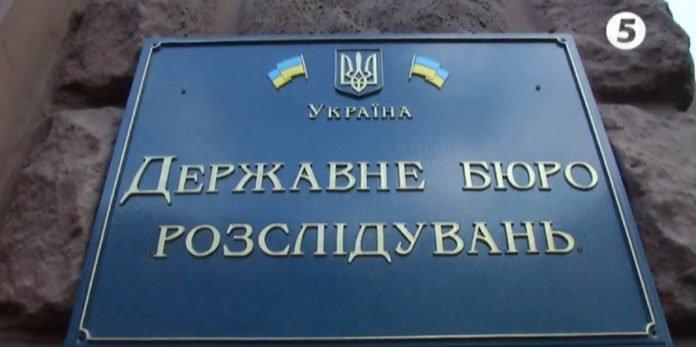 "Порошенка не дочекались на допиті в ДБР: &quotЦе мало кого збуджує"" - today.ua"
