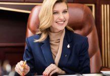 Пока Владимир на работе: Елена Зеленская завела себе нового друга - today.ua