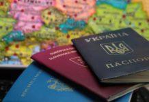 """Двойное гражданство: Украина должна признать такое право за жителями """"ЛДНР"""" и Крыма – нардеп - today.ua"""