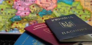 """Подвійне громадянство: Україна повинна визнати таке право за жителями """"ЛДНР"""" і Криму – нардеп"""" - today.ua"""