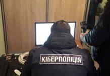 У Мережу потрапили особисті дані 26 млн українських водіїв - today.ua
