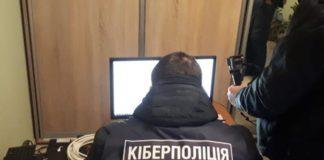 """У Мережу потрапили особисті дані 26 млн українських водіїв"""" - today.ua"""