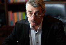 Комаровський заговорив про спалах кашлюку та дифтерії після завершення епідемії коронавіруса - today.ua