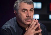 Комаровский раскрыл правду об экспресс-тестах на коронавирус: стоит ли доверять - today.ua