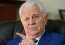 """Кравчук рассказал, сколько Украине не заплатили за отказ от ядерного статуса: """"Запускаем линию по производству боеголовок"""" - today.ua"""