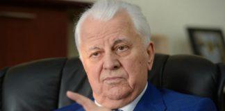 """Кравчук розповів, скільки Україні не заплатили за відмову від ядерного статусу: """"Запускаємо лінію з виробництва боєголовок"""""""" - today.ua"""