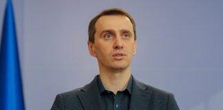 Ляшко розповів про другу хвилю коронавіруса, і чим вона буде відрізнятися від першої  - today.ua