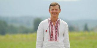 """Ляшко знову спробує зайняти крісло у Верховній Раді: що відомо"""" - today.ua"""