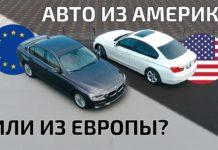 Названо країни, звідки в Україну найчастіше ввозять б/в авто - today.ua