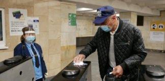 В Україні запрацювало метро: що потрібно знати пасажирам, аби добратися на роботу      - today.ua