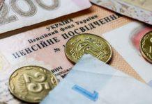 Українцям різко підвищать пенсії: хто і скільки отримає вже цього літа - today.ua