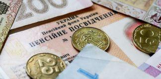 """Українцям різко підвищать пенсії: хто і скільки отримає вже цього літа"""" - today.ua"""
