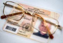 У Пенсійному Фонді розповіли, як зросте мінімальна пенсія: виплати залежатимуть від стажу - today.ua